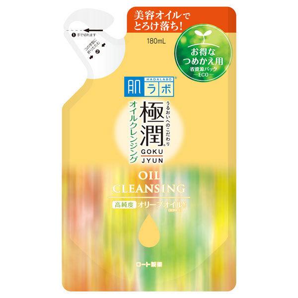 極潤オイルクレンジング / 詰替用 / 180ml