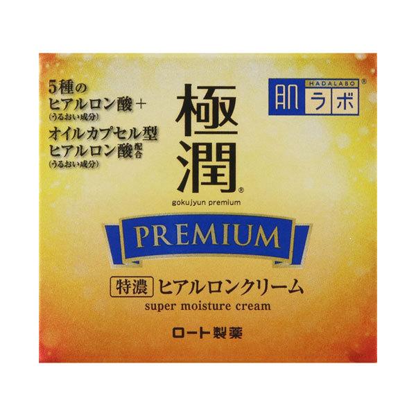 極潤プレミアム ヒアルロンクリーム / 50g