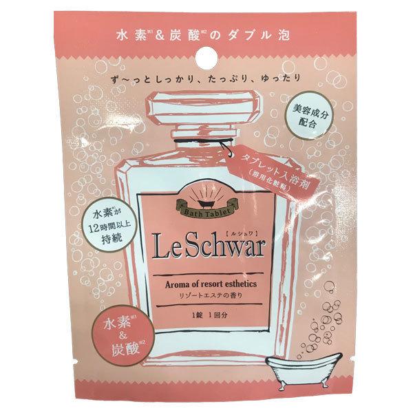 入浴料WG-F / 本体 / ピンク色 / 1錠(40g) / リゾートエステの香り