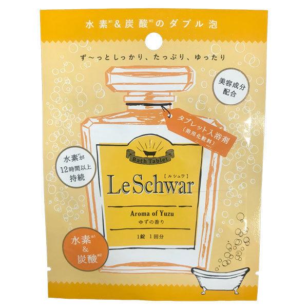 入浴料WG-E / 本体 / 黄白色 / 1錠(40g) / ゆずの香り