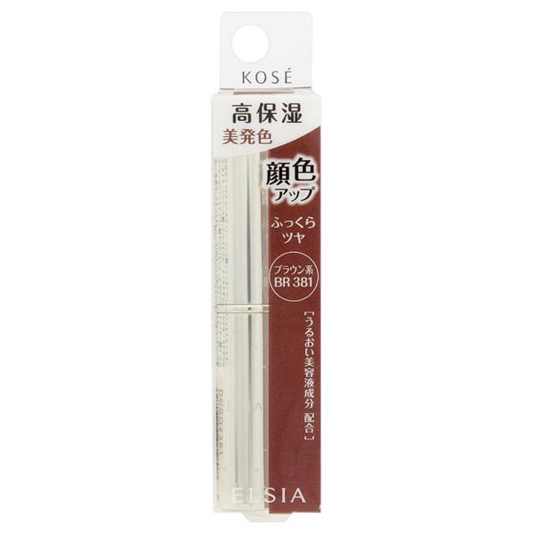 プラチナム 顔色アップ エッセンスルージュ / 本体 / BR381 ブラウン系 / 3.5g / 無香料