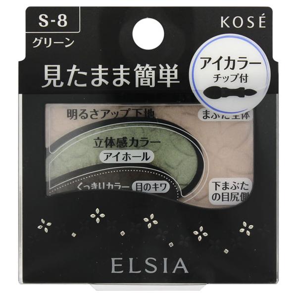 プラチナム そのまま簡単仕上げ アイカラー / 本体 / S-8 グリーン / 2.8g / 無香料