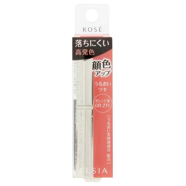 プラチナム 顔色アップ ラスティングルージュ / 本体 / OR211 オレンジ系 / 5g / 無香料
