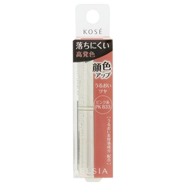 プラチナム 顔色アップ ラスティングルージュ / 本体 / PK833 ピンク系 / 5g / 無香料