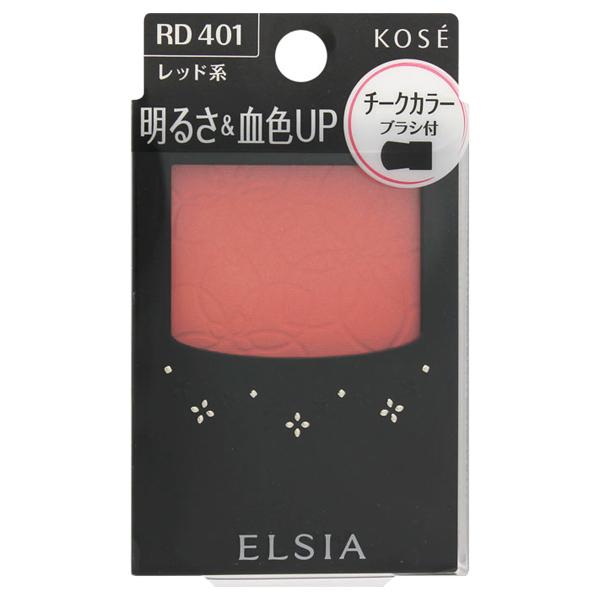 プラチナム 明るさ & 血色アップ チークカラー / 本体 / RD401 レッド系 / 3.5g / 無香料