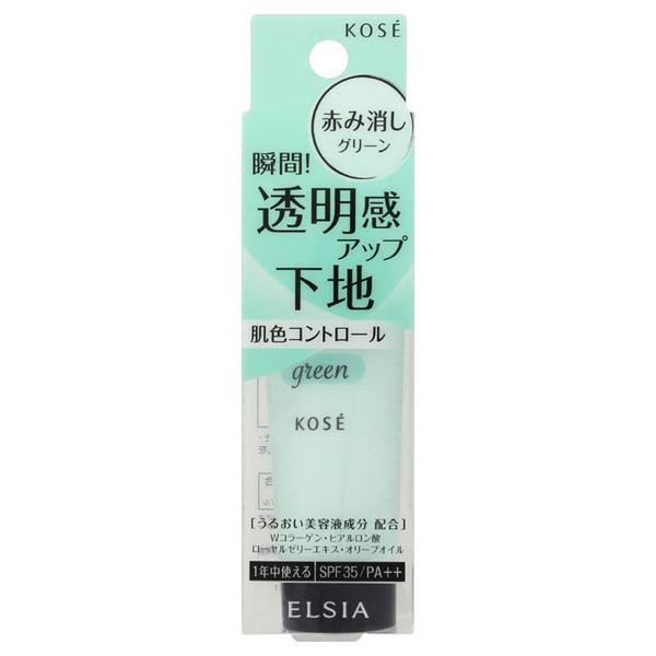 プラチナム 肌色コントロール 化粧下地 / SPF35 / PA++ / 本体 / GR701 グリーン / 30g / 無香料