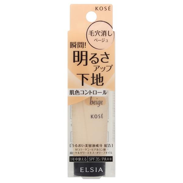 プラチナム 肌色コントロール 化粧下地 / SPF35 / PA++ / 本体 / BE300 ベージュ / 30g / 無香料