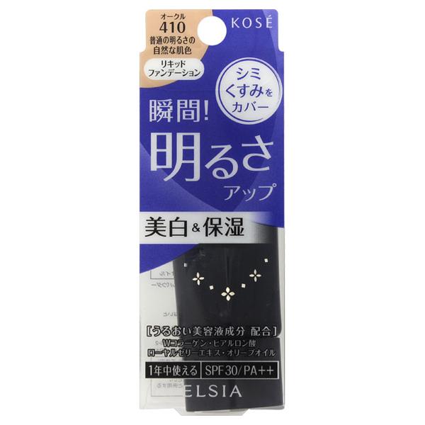 プラチナム 明るさアップ リキッドファンデーション / SPF30 / PA++ / 本体 / 410 オークル  普通の明るさの自然な肌色 / 25g / 無香料