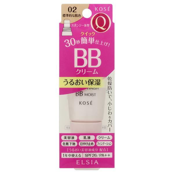 プラチナム クイックフィニッシュ BB モイスト / SPF26 / PA++ / 本体 / 02 標準的な肌色 / 35g / しっとり / 無香料