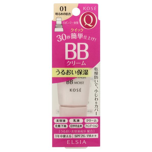 プラチナム クイックフィニッシュ BB モイスト / SPF26 / PA++ / 本体 / 01 明るめの肌色 / 35g / しっとり / 無香料