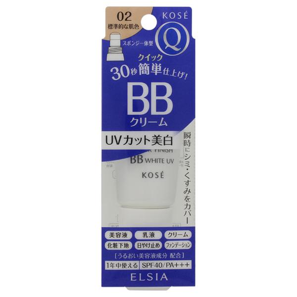 プラチナム クイックフィニッシュ BB ホワイト UV / SPF40 / PA+++ / 本体 / 02 標準的な肌色 / 35g / 無香料