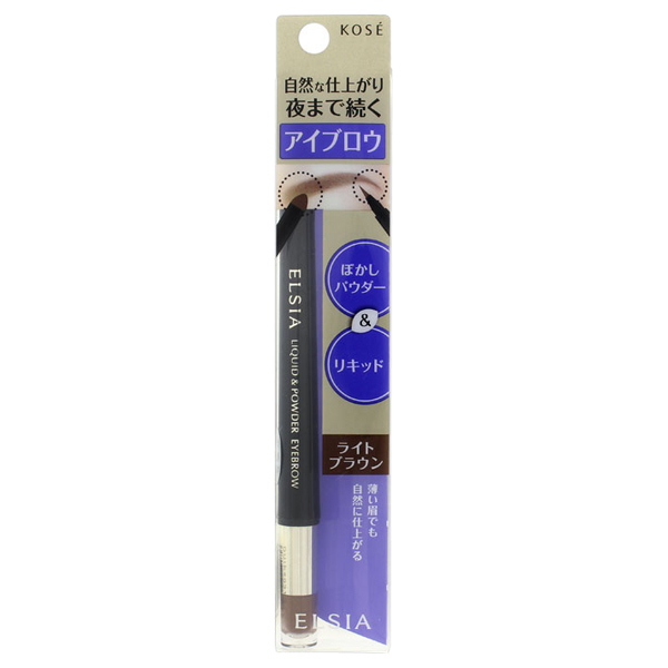 プラチナム リキッド & パウダー アイブロウ / 本体 / BR31 ライトブラウン / 0.8g / 無香料