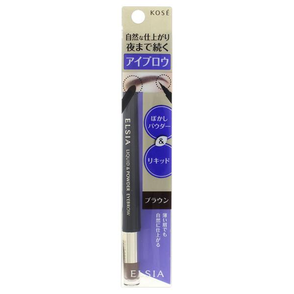プラチナム リキッド & パウダー アイブロウ / 本体 / BR30 ブラウン / 0.8g / 無香料