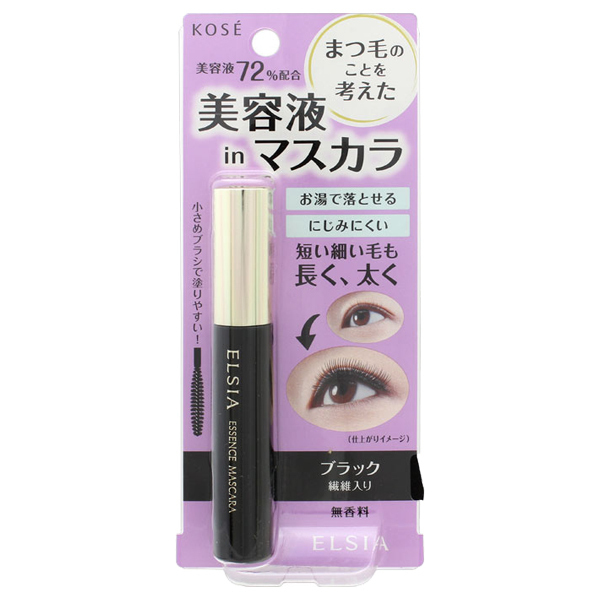 プラチナム 美容液マスカラ / 本体 / BK001 ブラック / 6.5g / 無香料