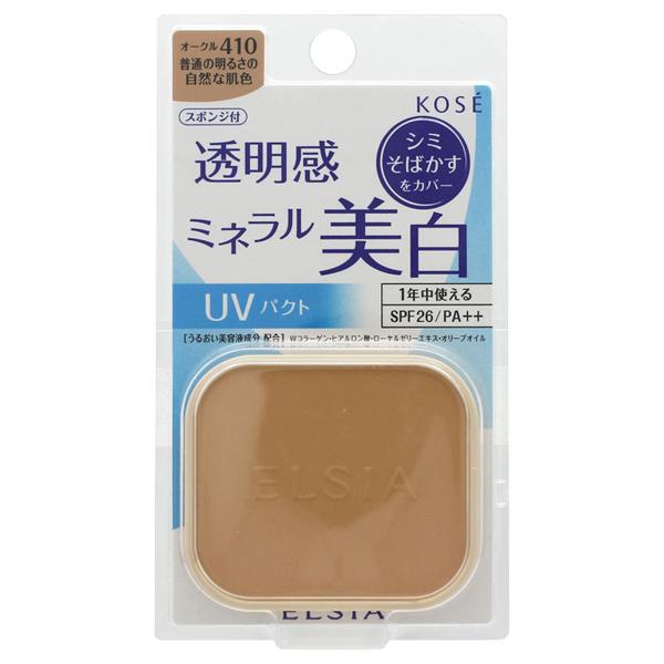 プラチナム ホワイトニング ファンデーション / SPF26 / PA++ / リフィル / 410 オークル 普通の明るさの自然な肌色 / 9.3g / 無香料