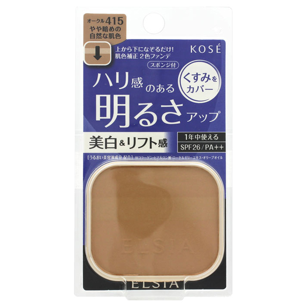 プラチナム 明るさアップ ファンデーション / SPF26 / PA++ / リフィル / 415 オークル やや暗めの自然な肌色 / 10g / 無香料