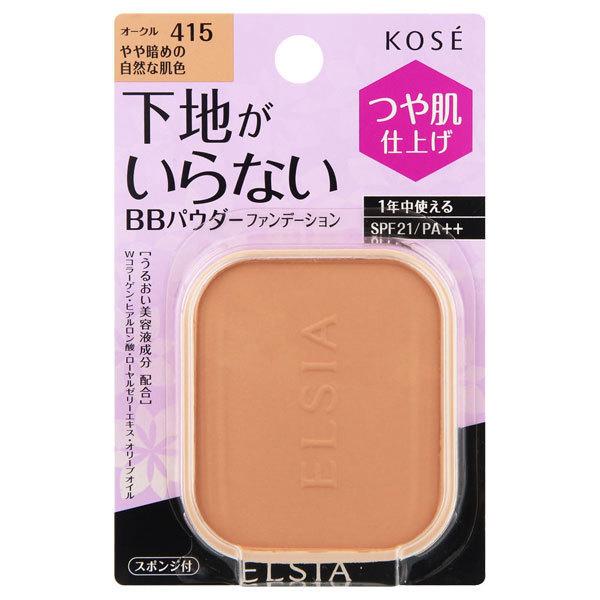 プラチナム BB パウダーファンデーション / SPF21 / PA++ / リフィル / 415 オークル やや暗めの自然な肌色 / 10g / 無香料