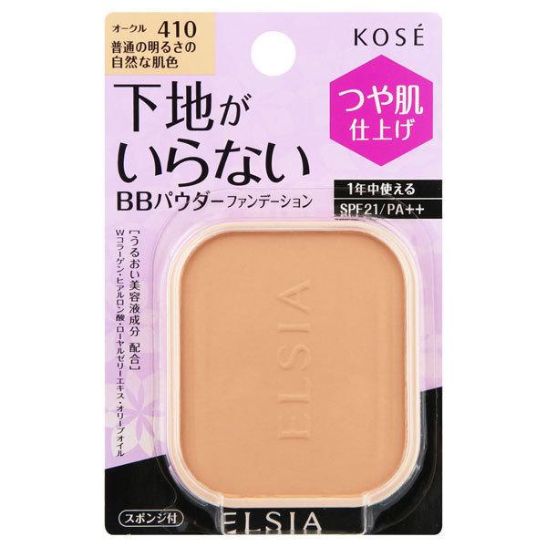 プラチナム BB パウダーファンデーション / SPF21 / PA++ / リフィル / 410 オークル 普通の明るさの自然な肌色 / 10g / 無香料