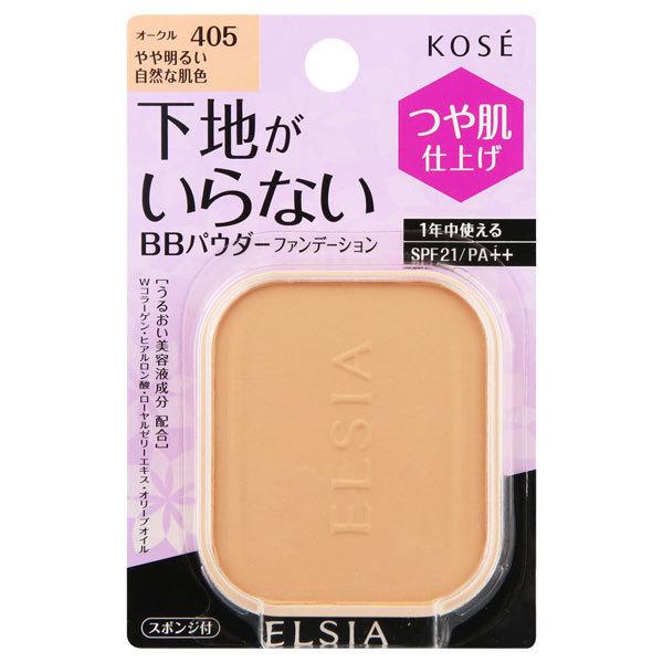 プラチナム BB パウダーファンデーション / SPF21 / PA++ / リフィル / 405 オークル やや明るい自然な肌色 / 10g / 無香料
