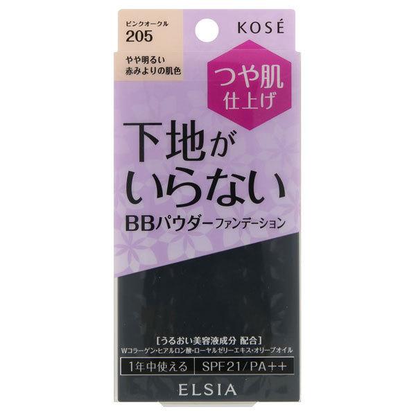 プラチナム BB パウダーファンデーション / SPF21 / PA++ / 本体 / 205 ピンクオークル やや明るい赤みよりの肌色 / 10g / 無香料