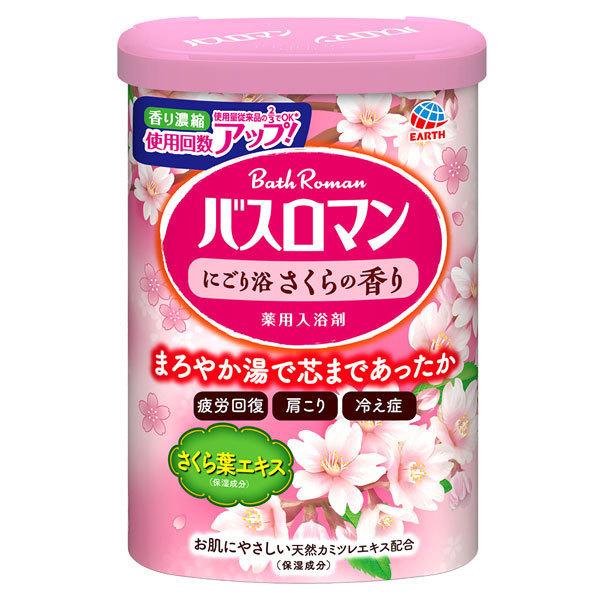 バスロマン にごり浴さくらの香り / 600g / さくらの香り
