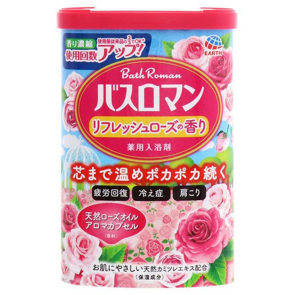 バスロマン リフレッシュローズの香り / 600g / ローズの香り