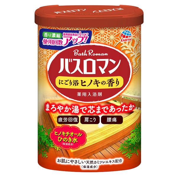バスロマン にごり浴ヒノキの香り / 600g / ヒノキの香り
