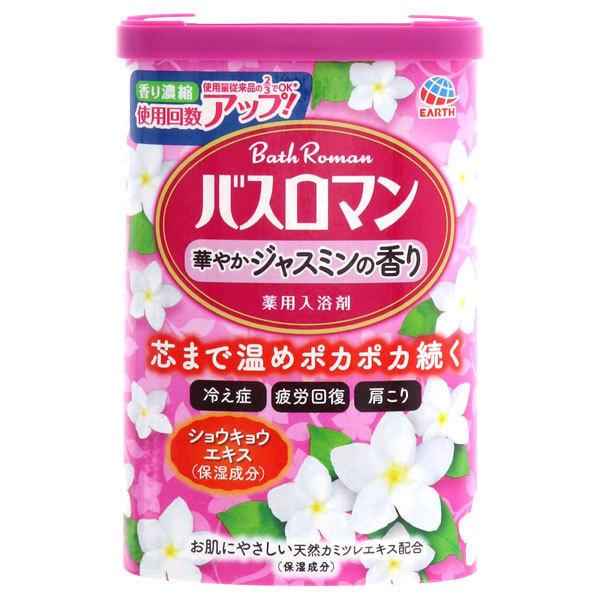 バスロマン 華やかジャスミンの香り / 600g / ジャスミンの香り