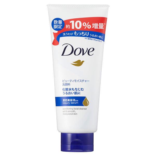 ビューティモイスチャー洗顔料 / 増量品 / 143g