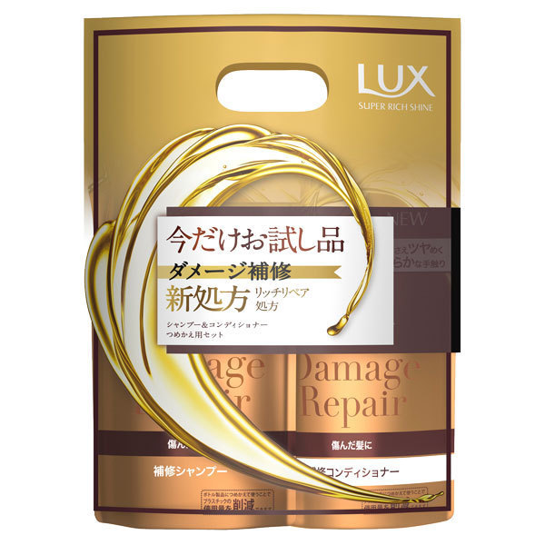 【限定品】スーパーダメージリペアシャンプー&コンディショナー / 詰替え用ペア / 330g+330g