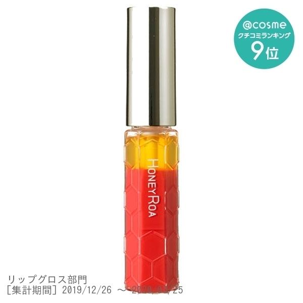 ハニーラスター r / 05 オリンピカ / 6.3g