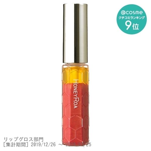 ハニーラスター r / 06 恋茜 / 6.3g