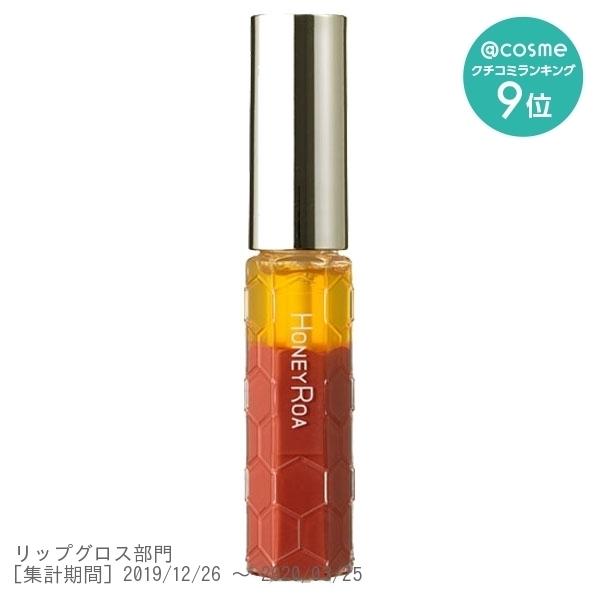 ハニーラスター r / 13 チョコモス / 6.3g