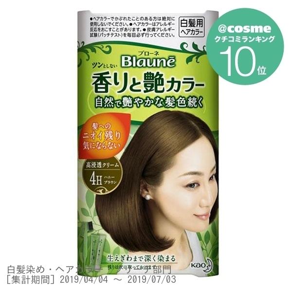 香りと艶カラー / 本体 / 【4H】ハニーブラウン / 40g(1剤)+40g(2剤)