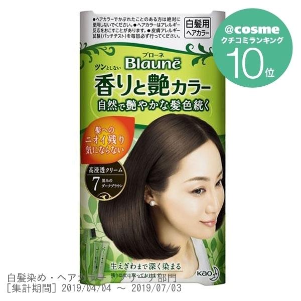 香りと艶カラー / 本体 / 【7】黒みのダークブラウン / 40g(1剤)+40g(2剤)