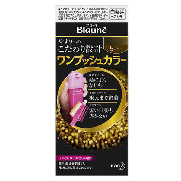 ワンプッシュカラー / 本体 / 【5】ブラウン / 40g(1剤)+40g(2剤)