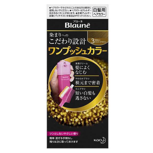 ワンプッシュカラー / 本体 / 【3】明るいライトブラウン / 40g(1剤)+40g(2剤)