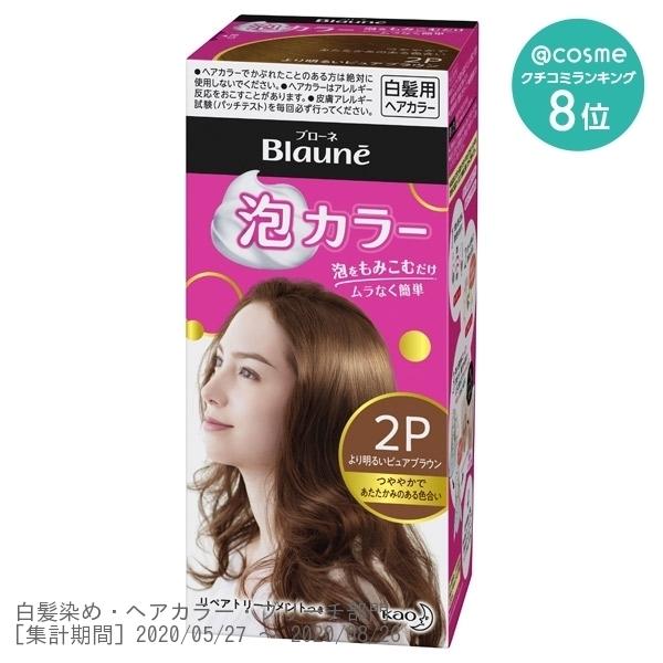 泡カラー / 本体 / 【2P】より明るいピュアブラウン / 108ml