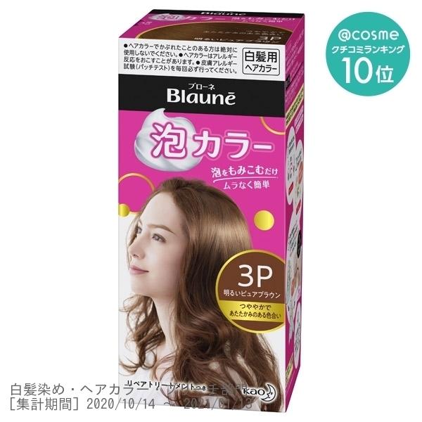 泡カラー / 本体 / 【3P】明るいピュアブラウン / 108ml