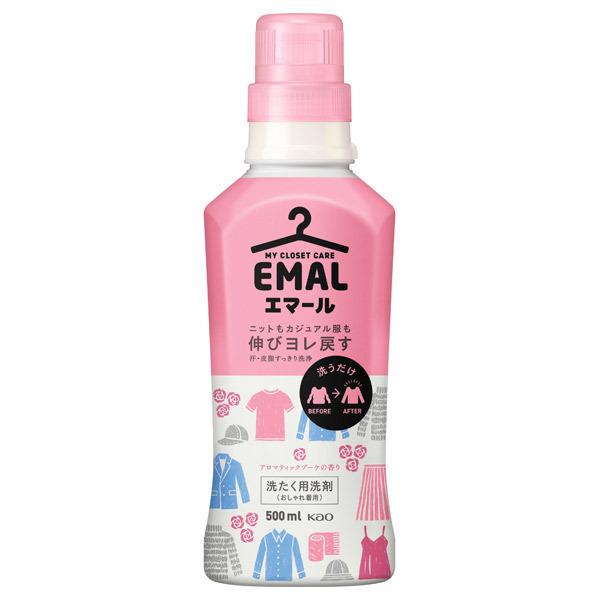 エマール アロマティックブーケの香り / 本体 / 500ml / アロマティックブーケの香り