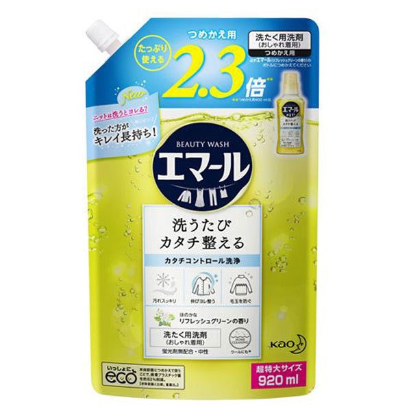 エマール リフレッシュグリーンの香り / 詰替え / 920ml / リフレッシュグリーンの香り