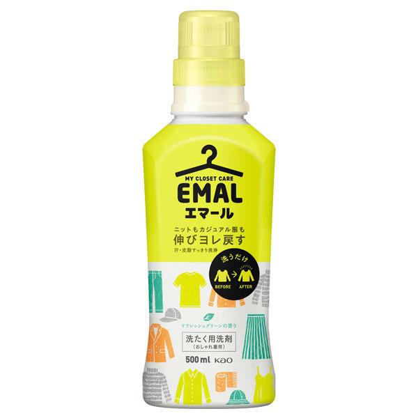 エマール リフレッシュグリーンの香り / 本体 / 500ml / リフレッシュグリーンの香り