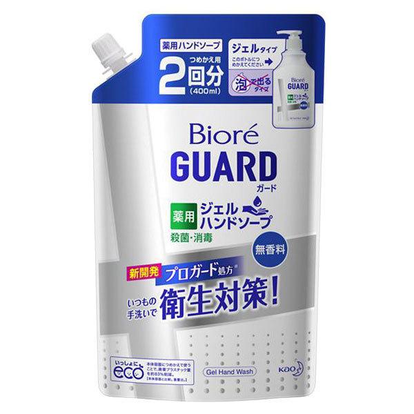 ビオレガード薬用ジェルハンドソープ 無香料 / 詰替え / 400ml