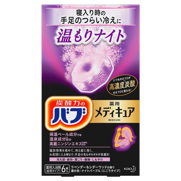 メディキュア 温もりナイト / 本体 / 6錠入