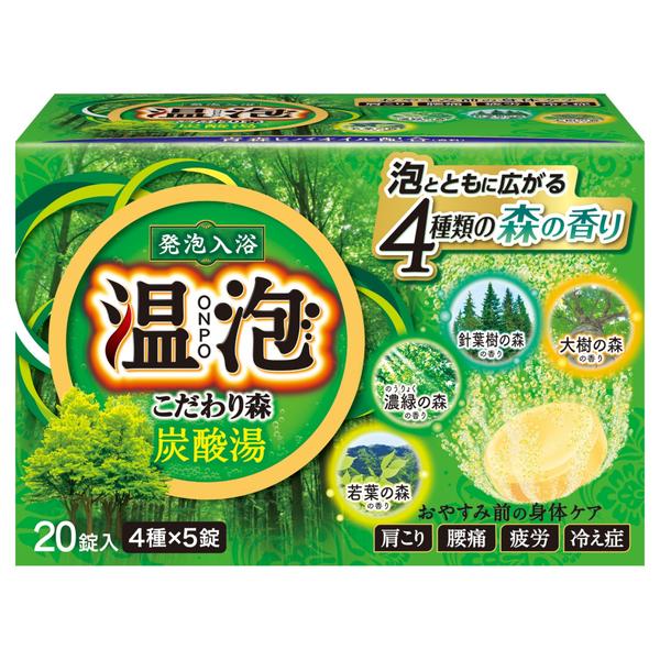 こだわり森 炭酸湯 / 20錠 / 森の香り