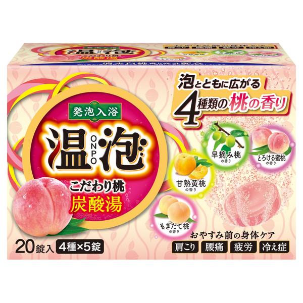 【20%ポイントバック】こだわり桃 炭酸湯 / 20錠 / 桃の香り