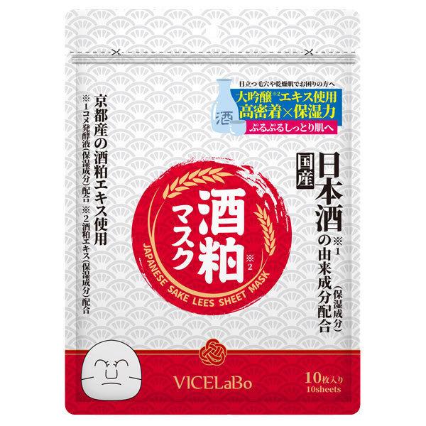 酒粕フェイシャルシートマスク / 本体 / 160mL(10枚入り)
