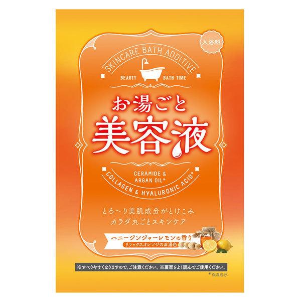 お湯ごと美容液 ハニージンシャーレモン / 60g