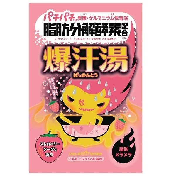 ストロベリーソーダの香り / 60g
