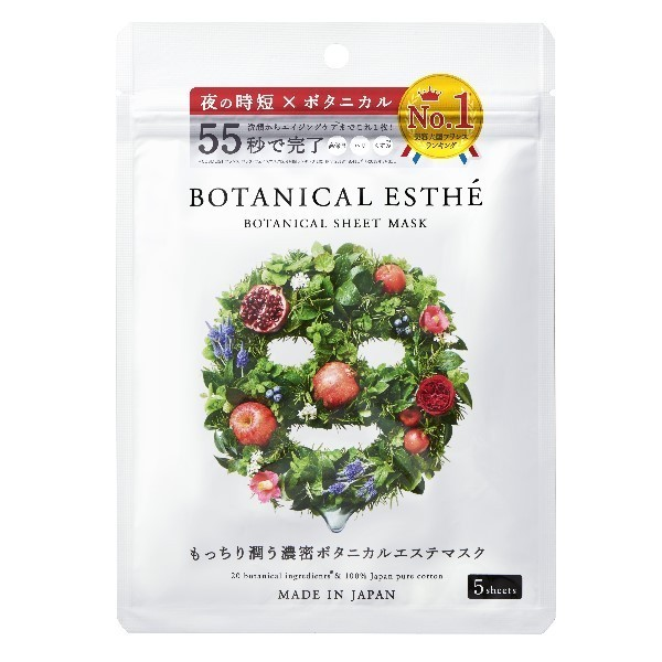 ボタニカルエステ シートマスク エイジモイスト / 5枚入